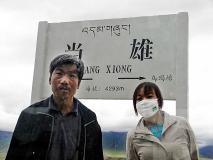 42-Tibet_China_23