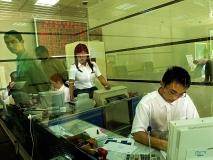 45-China_bank